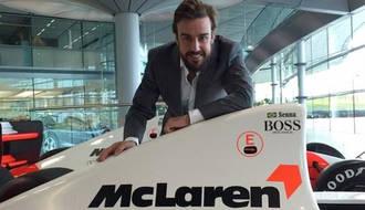 McLaren-Honda presentará su nuevo coche el 29 de enero