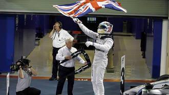 Hamilton vence y logra su segundo Mundial