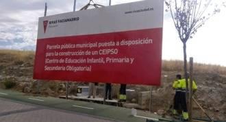 La Luna tendrá un nuevo centro de Infantil, Primaria y Secundaria