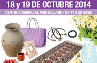26 talleres artesanos participan en la `Feria de Artesanía´
