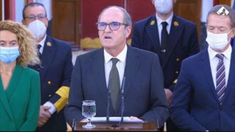 Gabilondo regresa a escena: Será Defensor del Pueblo tras el acuerdo PSOE-PP