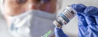 Pfizer anuncia que su vacuna contra el Covid es eficaz 'en más del 90%'